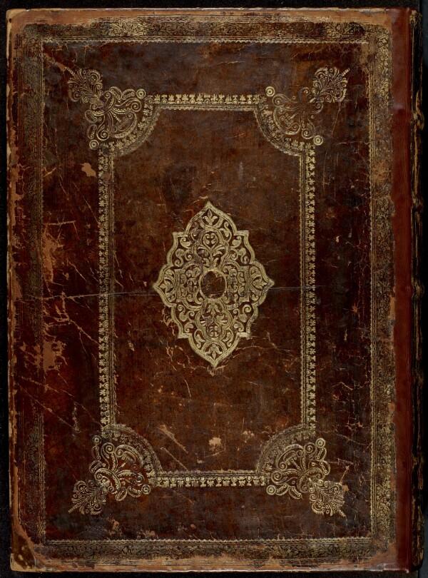 Judaistisk Samling: Håndskrifter