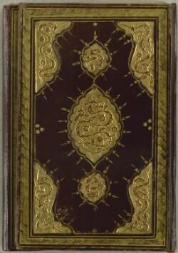 دلائل الخيرات وسوارق الانوار فى ذكر الصلاة على النبى المختارDalā'il al-h̬ayrāt wa-sawāriq al-anwār fī d̠̠ikr al-ṣalāt 'alā al-nabī al-muh̬tār