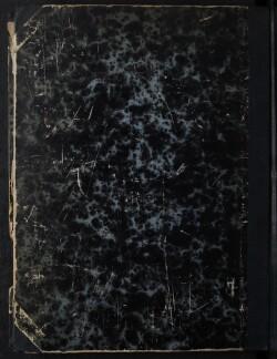 ספר חובת הלבבותאובליגאסיון די לוש קוראסונישObligasyones de los qorasonesḤovot ha-levavotHovot ha-levavot