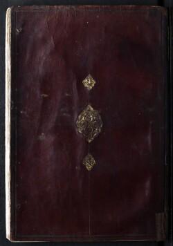Ladhdhat-al-NisaKitab al-Īḍāḥ fī asrār an-nukāḥ