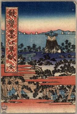 Tidlige tryk i Orientalsk Samling, Det Kongelige Bibliotek.