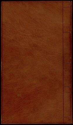 Minoqäräd
