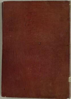 MinoqärädSarosh-yast (Sarosh-yast hadoqt)