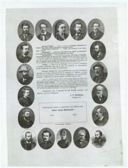 Subskriptionsindbydelse til Nyere dansk Malerkunst 1884