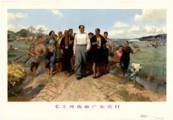 毛主席视察广东农村Formand Mao inspicerer et landbrug i Guangdong provinsen