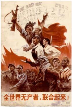 全世界无产者, 联合起来!Hele verdens proletariat, foren jer!