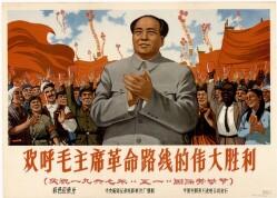 欢呼毛主席革命路线的伟大胜利Hyldest til formand Maos sejrrige revolutionære tanker