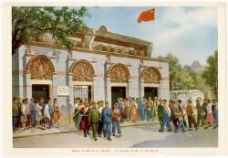 瞻仰中国共产党第一次全国代表大会绘制Besøgende ser på mødestedet for den føste kongres for Det kinesiske kommunistiske parti