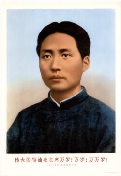 伟大的领袖毛主席万岁!万岁!万岁! - 一九二五年,毛主席在广州Den store leder formand Mao længe leve! længe leve! længe leve! - år 1925 Formand Mao i Guangzhou