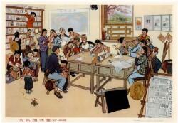大队图书馆 (选自户县农民画展)Produktionsbrigadens bibliotek (Selvudvalgt udstilling af bondemalerierne fra Huxian kommunen)