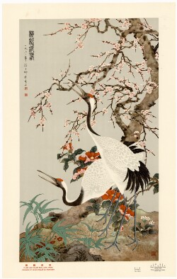 梅鶴迎春Plums and cranes heralding springPruniers et grues fêtant le printemps
