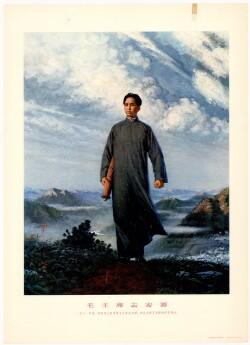 毛主席去安源, 一九二一年秋, 我们伟大的导师毛主席去安源,亲自点燃了安源的革命烈火Formand Mao går til Anyuan (efteråret 1921)