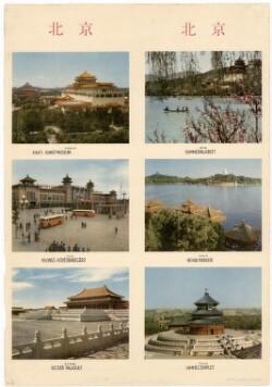 北京Beijing