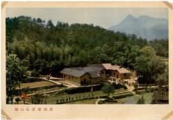 韶山毛主席旧居Formand Maos fødested i Shaoshan