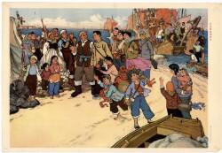 文艺轻骑到渔村En kulturgruppe besøger en fiskerlandsby