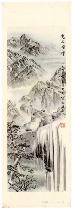 昆仑风雪Kunlun i snestorm