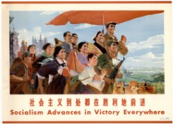 社会主义到处都在胜利地前进Socialismens fremskridt sejre overaltSocialism advances in victory everywhere