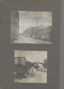 dating tidlig 1900-tallet fotos aziz ansari dating online